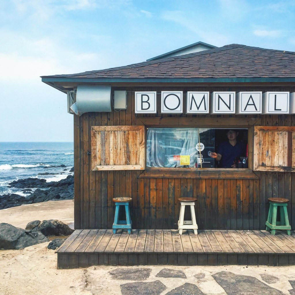 Bomnal Cafe in Jeju, South Korea