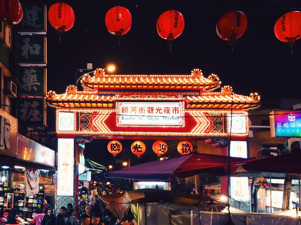 Raohe St. Night Market in Taipei